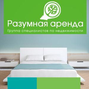 Аренда квартир и офисов Больших Березников