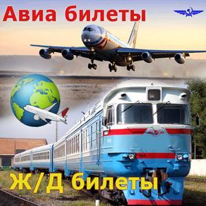 Авиа- и ж/д билеты Больших Березников