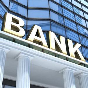 Банки Больших Березников