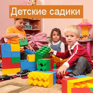 Детские сады Больших Березников