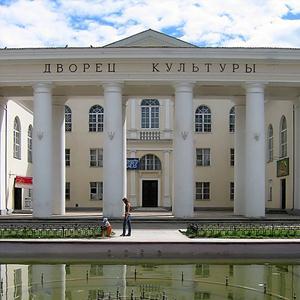 Дворцы и дома культуры Больших Березников