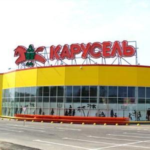 Гипермаркеты Больших Березников