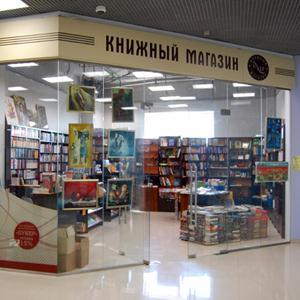 Книжные магазины Больших Березников
