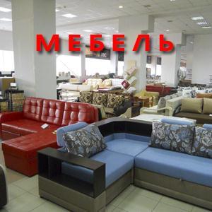 Магазины мебели Больших Березников