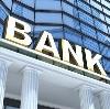 Банки в Больших Березниках