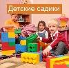 Детские сады в Больших Березниках