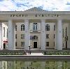 Дворцы и дома культуры в Больших Березниках