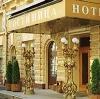 Гостиницы в Больших Березниках