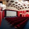 Кинотеатры в Больших Березниках