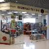 Книжные магазины в Больших Березниках