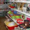 Магазины хозтоваров в Больших Березниках