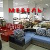 Магазины мебели в Больших Березниках