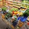 Магазины продуктов в Больших Березниках