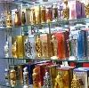 Парфюмерные магазины в Больших Березниках