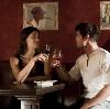 Рестораны, кафе, бары в Больших Березниках