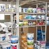 Строительные магазины в Больших Березниках