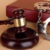 Суды в Больших Березниках