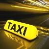 Такси в Больших Березниках