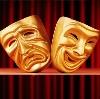 Театры в Больших Березниках