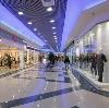 Торговые центры в Больших Березниках