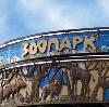 Зоопарки в Больших Березниках