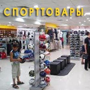 Спортивные магазины Больших Березников