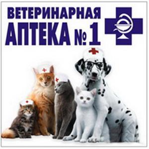Ветеринарные аптеки Больших Березников