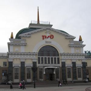 Железнодорожные вокзалы Больших Березников